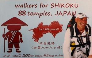 11 - Placard da peregrinação de  Shikoku