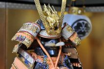 Japan armour