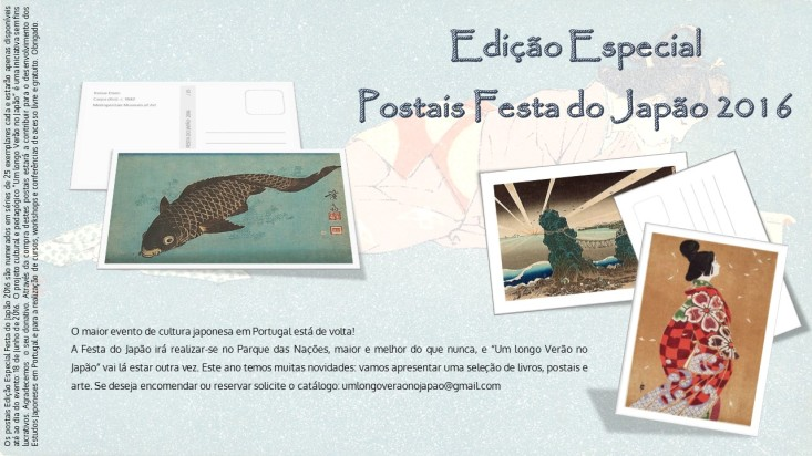 Promo Postais Festa do Japão 2016
