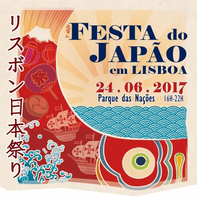 festa do japao 2017 poster