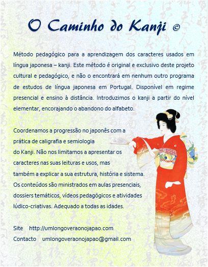 o caminho do kanji - imagem para flyer festa do japao 2017