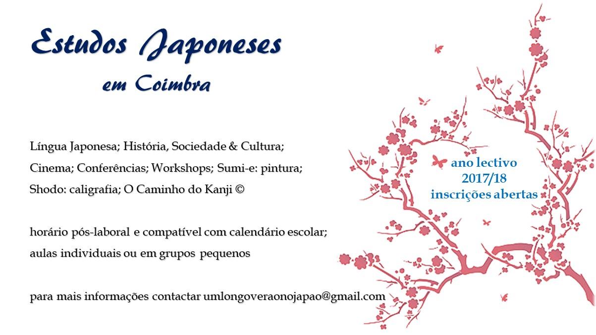 estudos japoneses em Coimbra_banner pub