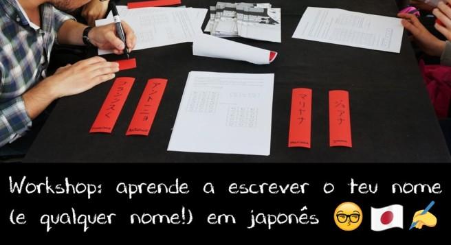 workshop aprende a escrever o teu nome em japones_banner